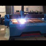 गर्म बिक्री सीएनसी धातु प्लाज्मा काटने की मशीन / प्लाज्मा कटर बिक्री