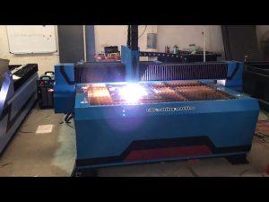 1325 सीएनसी प्लाज्मा काटने की मशीन प्लाज्मा काटने की मशीनरी
