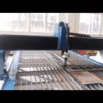 1530 60A 100A 130A प्लाज्मा स्रोत सीएनसी प्लाज्मा काटने की मशीन, काटने की मशीन प्लाज्मा की कीमतें