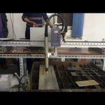 1530 पोर्टेबल सीएनसी प्लाज्मा काटने की मशीन