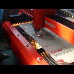1530 पोर्टेबल प्लाज्मा लौ काटने की मशीन कटर 100A