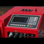 1800 मिमी पोर्टेबल भारी रेल सीएनसी प्लाज्मा लौ गैस काटने की मशीन