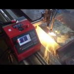 2017 शीर्ष गुणवत्ता CE प्रमाणीकरण पोर्टेबल धातु कटर सस्ते सीएनसी प्लाज्मा काटने की मशीन