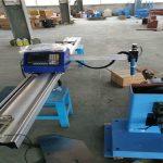 धातु काटने मशीनरी पोर्टेबल सीएनसी प्लाज्मा काटने की मशीन