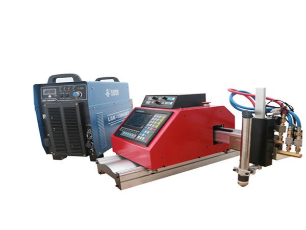 स्टील एल्यूमीनियम स्टेनलेस स्टील के लिए स्वचालित पोर्टेबल सीएनसी प्लाज्मा काटना मशीन