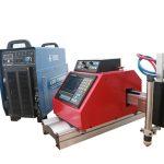 ca-1530 गर्म बिक्री और अच्छे चरित्र पोर्टेबल सीएनसी प्लाज्मा काटने की मशीन / पोर्टेबल प्लाज्मा कटर / प्लाज्मा कट सीएनसी