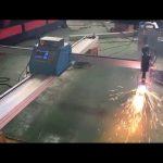 सीए 1530 गर्म बिक्री और अच्छे चरित्र पोर्टेबल सीएनसी प्लाज्मा काटने की मशीन, पोर्टेबल प्लाज्मा कटर