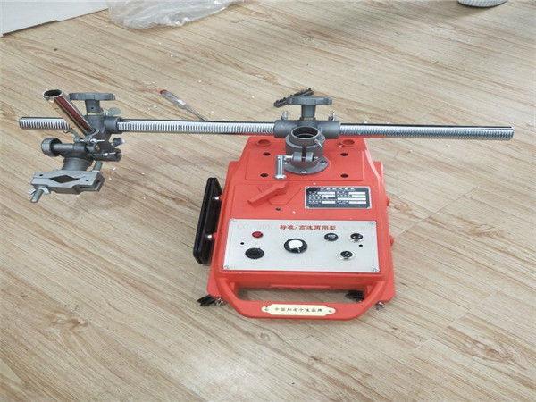 बैटरी के साथ CG2-11DG पाइप काटने की मशीन