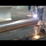 सीएनसी 3 अक्ष प्लाज्मा लौ पाइप रोटरी ट्यूब स्टील काटने की मशीन