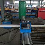 धातु शीट के लिए सस्ते दाम पोर्टेबल सीएनसी गैस काटने की मशीन