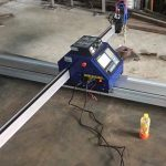 चीन सस्ते 1500 * 2500mm धातु पोर्टेबल सीएनसी प्लाज्मा काटने की मशीन CE