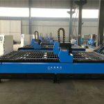 चीनी सीएनसी धातु लौ प्लाज्मा काटने की मशीन