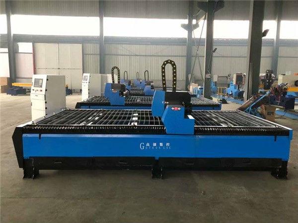 चीनी सीएनसी धातु लौ और प्लाज्मा काटना मशीन