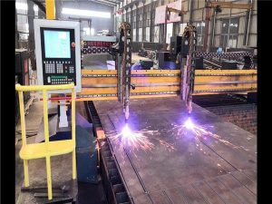 डबल ड्राइव गैन्ट्री सीएनसी प्लाज्मा कटिंग मशीन एच बीम उत्पादन लाइन हाइपरथर्मेशन सीएनसी प्रणाली