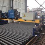 डबल ड्राइव गैन्ट्री सीएनसी प्लाज्मा काटने की मशीन काटने ठोस स्टील / एच बीम उत्पादन लाइन