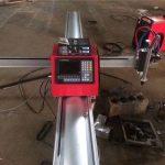 उच्च गुणवत्ता पोर्टेबल सीएनसी लौ / मिनी धातु पोर्टेबल सीएनसी प्लाज्मा काटने की मशीन