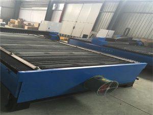 गर्म बिक्री धातु शीट काटने स्टेनलेस स्टील कार्बन स्टील 100 सीएनसी प्लाज्मा कटर 120 प्लाज्मा काटने की मशीन