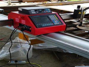 सीएनसी पोर्टेबल संख्यात्मक काटने की मशीन / धातु प्लाज्मा काटने की मशीन