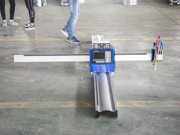 नई तकनीक पोर्टेबल प्रकार सीएनसी प्लाज्मा कटिंग मशीन की कीमत छोटे व्यवसाय विनिर्माण मशीनें