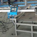 सस्ते प्लाज्मा कटर शीट धातु काटने की मशीन सीएनसी प्लाज्मा काटने की मशीन