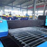 व्यावहारिक और किफायती उच्च परिशुद्धता / प्रदर्शन धातु प्रसंस्करण मशीन / पोर्टेबल सीएनसी प्लाज्मा काटने की मशीन zk1530
