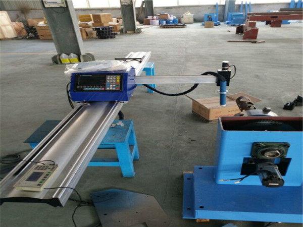 ट्यूब का व्यास 30 से 300 पोर्टेबल सीएनसी पाइप काटने की मशीन है