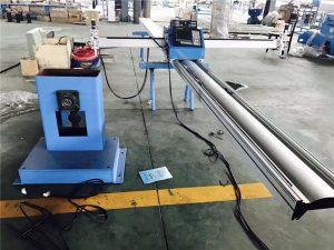 सीएनसी पाइप प्रोफाइलिंग और प्लेट काटने की मशीन 3 अक्ष