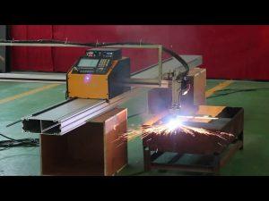 स्वचालित सीएनसी स्मार्ट छोटे काटने की मशीन 20 मिमी स्टील प्लाज्मा काटने के उपकरण