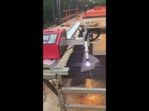 बेहतर कीमत सीएनसी प्लाज्मा कटर सीएनसी पोर्टेबल धातु काटने की मशीन