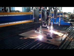 सस्ते चीन प्लाज्मा काटने की मशीन धातु की थाली पोर्टेबल प्लाज्मा कटर मशीनरी