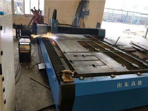 सस्ते सीएनसी शीट धातु स्टील लोहे की प्लेट प्लाज्मा प्लाज़्मा काटने की मशीन की कीमत