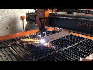 सस्ते स्टील प्लेट के लिए पोर्टेबल प्लाज्मा कटर कीमत