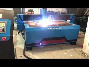 चीन सस्ते पोर्टेबल सीएनसी प्लाज्मा काटने की मशीन