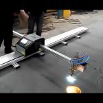 चीन निर्माता पोर्टेबल सीएनसी प्लाज्मा काटने की मशीन