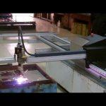 चीन कीमत पोर्टेबल सीएनसी प्लाज्मा धातु काटने की मशीन