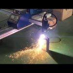 चीनी 63A धातु काटने की मशीन पोर्टेबल सीएनसी प्लाज्मा कटर