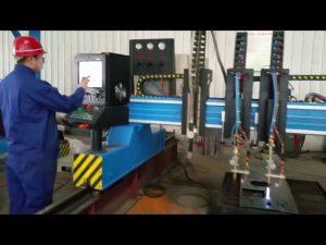 सीएनसी गैन्ट्री लौ काटने की मशीन
