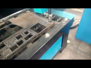 सीएनसी प्लाज्मा काटने की मशीन, प्लाज्मा काटने की मशीन, स्टेनलेस स्टील प्लेट प्लाज्मा काटने की मशीन