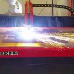 सीएनसी प्लाज्मा काटने की मशीन पोर्टेबल सीएनसी प्लाज्मा कटर