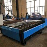 सीएनसी प्लाज्मा काटने की मशीन / पोर्टेबल सीएनसी प्लाज्मा काटने की मशीन