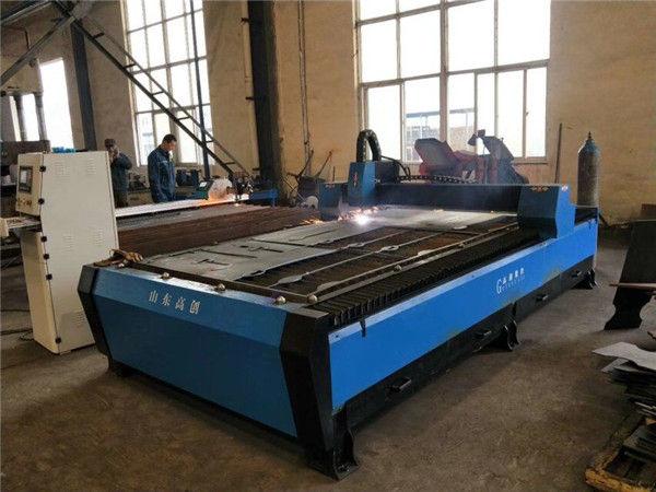 सीएनसी प्लाज्मा काटने की मशीन पोर्टेबल सीएनसी प्लाज्मा काटने की मशीन