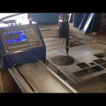 सीएनसी पोर्टेबल एयर प्लाज्मा काटने की मशीन, पोर्टेबल एयर प्लाज्मा कटर