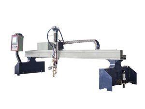 उच्च दक्षता गैन्ट्री सीएनसी प्लाज्मा काटने की मशीन / सीएनसी लौ काटने की मशीन