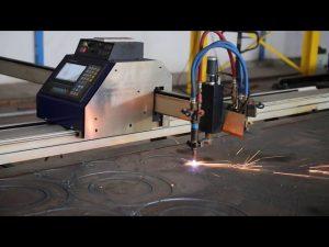 कम लागत अनुदान प्रकार पोर्टेबल मिनी सीएनसी प्लाज्मा काटने की मशीन