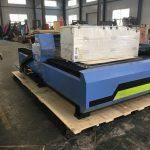 धातु प्रोफ़ाइल टेबल / डेस्कटॉप सीएनसी प्लाज्मा / लौ काटने की मशीन
