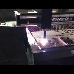 प्लाज्मा कट सीएनसी प्लाज्मा काटने की मशीन 1325 1530 2030 2060 प्लाज्मा कटर