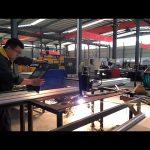पोर्टेबल ब्रैकट सीएनसी प्लाज्मा काटने की मशीन