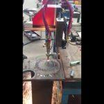 पोर्टेबल सीएनसी लौ कटर मिनी सीएनसी प्लाज्मा काटने की मशीन सीएनसी काटने की मशीन