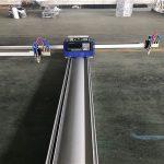 पोर्टेबल सीएनसी लौ प्लाज्मा काटने की मशीन