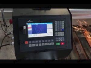 सर्वो मोटर के साथ पोर्टेबल सीएनसी फ्लेमप्लाज़्मा काटने की मशीन